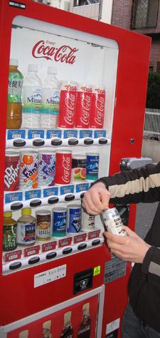 Japan Getränkeautomat
