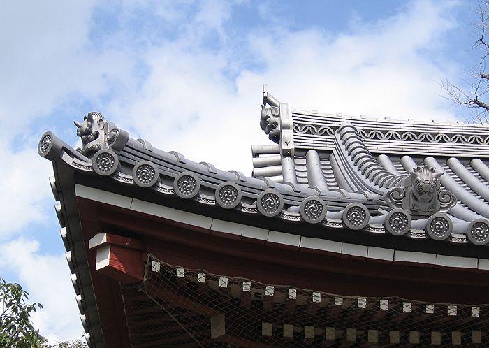 Bildergalerie tokyo japan for Japanisches dach